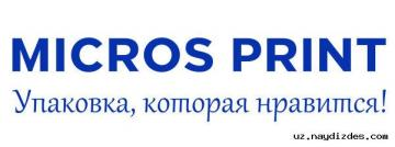 Типография MicrosPrint