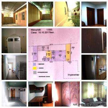Дом + цех  5 соток в Ташкенте ,для организации семейного предприятия